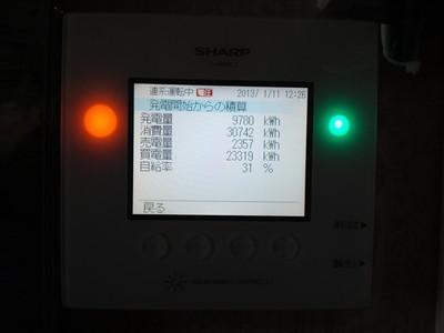 CA3J0142.JPG