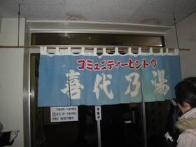 IMGP2725-s.JPG