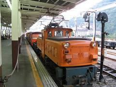 IMG_0577-s.JPG