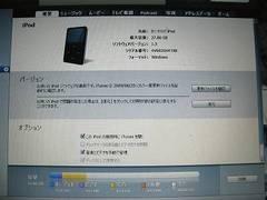 IMG_2805-s.jpg