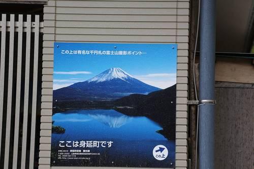 013A3850-s.JPG