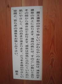 CA3J0103-s.JPG