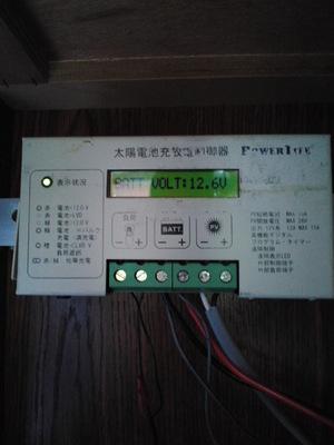 CA3J0106.jpg