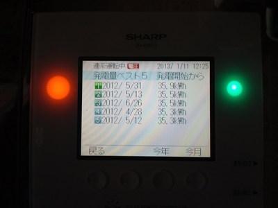 CA3J0139.JPG