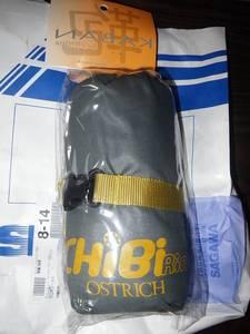 IMGP1545-s.jpg
